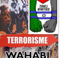 آفاق الإرهاب الصهيوني الأمريكي....د. حميد لشهب