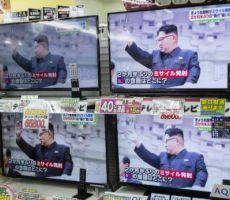 يمكنه ضرب كل أميركا...'لم يكن كسابقه من الصواريخ'.. تفاصيل تجربة كوريا الشمالية الصاروخية التي 'حققت حلمها التاريخي'