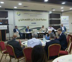 بعنوان 'حوكمة قطاع الأمن الفلسطيني' المنتدى المدني لتعزيز الحكم الرشيد في القطاع الأمني يعقد مؤتمر السنوي الأول