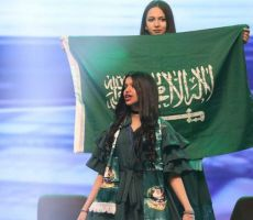 السعودية عاصمة للمرأة العربية 2020