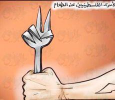 هيئة الأسرى: خمسة أسرى يشرعون بإضراب مفتوح عن الطعام ضد اعتقالهم الإداري