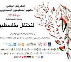 مناجم ذهب فلسطين....توفيق أبو شومر