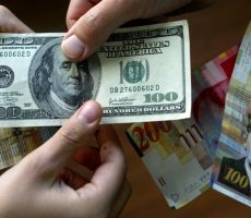 ما مصير رواتب الموظفين بعد تخفيض المساعدات الأمريكية؟