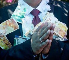 في إسرائيل عام 2019 سيصبح الدفع بالأوراق النقدية صعبا