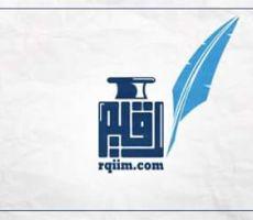 رقيم منصة قادمة للتدوين....دولت بيروكي