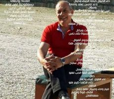 كفاكم ذلا يا العرب...مرعي خالد أيوب حيادري