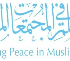 تقرير الحريات الدينية في العالم يشيد بجهود منتدى تعزيز السلم.. واشنطن تنوه برؤية الإمارات الإنسانية في مكافحة الكراهية والتمييز