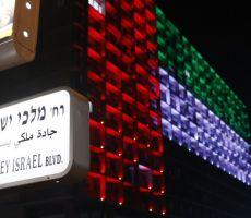مثقفون عرب وفلسطينيون يعلنون مقاطعتهم الأنشطة والجوائز الثقافية الإماراتية