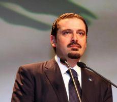 الحريري يغلق شركته بالسعودية نهائيا