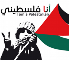 رغم ألإحتفالات  ' أنا ' فلسطيني .... احمد دغلس