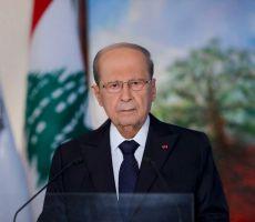 عون: لبنان مقبل على مصيبة إذا لم تُشكل الحكومة