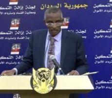 السودان..لجنة إزالة التمكين تكشف عن حسابات مشبوهة بالملايين