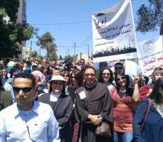 النساء غائبات عن مجلس إدارة مؤسسة الضمان الاجتماعي