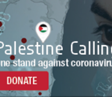 حملة مؤسسة التعاون 'فلسطين بتناديكم' تباشر توفير الدعم في مواجهة وباء الكورونا