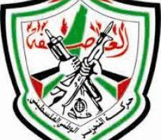 بيان صادر عن تيار الاصلاح الديمقراطي في حركة فتح