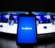 إسرائيل تفتح تحقيقاً ضد فيسبوك