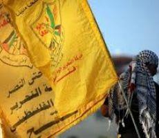 الإعلان عن برنامج إحياء ذكرى انطلاقة الثورة في الضفة