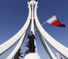 إسرائيليون يشاركون في مؤتمر بالبحرين منتصف نيسان واستنكار بالمملكة الخليجية الصغيرة