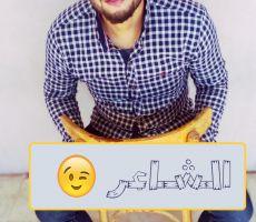 قصيدة شعر عامية بعنوان : القمر صحاني....محمد السيد طه