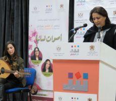 تجارب شعرية نسائية في ضيافة دار الشعر  بمراكش 'أصوات نسائية' تحتفي بالمنجز الشعري النسائي في المغرب