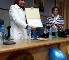 تكريم الأستاذة خديجة أحمد