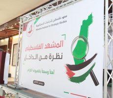 تحت عنوان المشهد الفلسطيني نظرة من الداخل:معهد فلسطين ينظّم لقاءً حوارياً في مدينة غزة