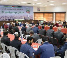 غرفة تجارة وصناعة محافظة غزة تجتمع مع كبار التجار و المستوردين