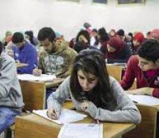 التربية والتعليم تصدر بيانا مهما بشأن خطتها لتنفيذ امتحان الثانوية العامة في موعده...