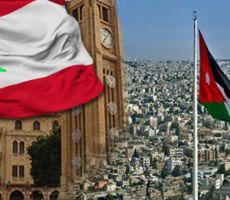 صحيفة لبنانية:الاردن يحذر لبنان