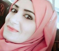 'أبجديات أنثى حائرة' للشاعرة الفلسطينية سماح خليفة