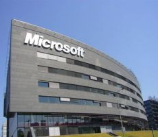 'ميكروسوفت' الأميركية تسحب استثماراتها من شركة  'اني فيجن' الاسرائيلية المتخصصة بالتجسس على الفلسطينيين