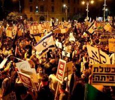 آلاف الاسرائيليين يتظاهرون ضد نتانياهو