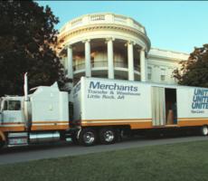كواليس انتقال بايدن إلى البيت الأبيض