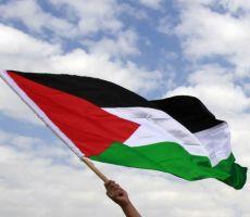 الاعلان عن جائزة فلسطين للقصة القصيرة جدا