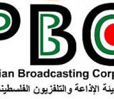 'تلفزيون فلسطين' يعتذر عن بث حلقة مسيئة لذوي 'الإعاقة'