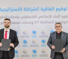البنك الإسلامي الفلسطيني وبالتل يوقعان اتفاقية شراكة استراتيجية  لتقديم خدمات الحلول التكنولوجية المتكاملة ICT وخدمات استضافة المواقع