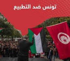 البرلمان التونسي يناقش قانون 'تجريم التطبيع' الثلاثاء المقبل