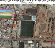 الجيش الإسرائيلي يكشف عن مواقع صواريخ حزب الله في بيروت