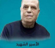 هيئة الأسرى: استشهاد الأسير سعد الغرابلي في سجون الاحتلال