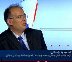محلل اسرائيلي: دون موافقة محمد بن سلمان لما نُشر الفيديو بالعبرية
