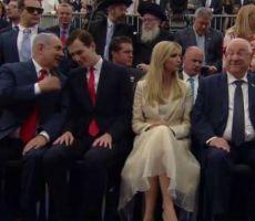 بدء حفل افتتاح السفارة الاميركية في القدس