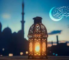 تعرف على موعد غرة شهر رمضان فلكياً