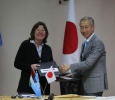 اليابان تتبرع بمبلغ 38,21 مليون دولار للأونروا لدعم لاجئي فلسطين في غزة والضفة الغربية ولبنان وسورية