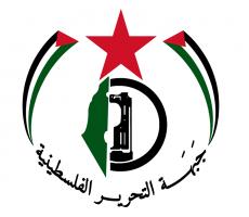 في الذكرى ال44 ليوم الأرض .. التحرير الفلسطينية تجدد العهد على مواصلة النضال حتى دحر الاحتلال