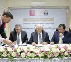 بنك فلسطين يوقع اتفاقية مع الصندوق الفلسطيني للتشغيل والحماية الاجتماعية ووزارة المالية لتمويل مشاريع صغيرة للخريج والشباب بقيمة 50 مليون دولار