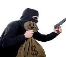 سطو مسلح على بنك في بيت لحم