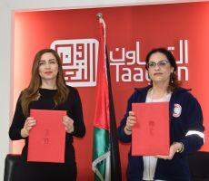'التعاون' توقع اتفاقية لتعزيز جهوزية جمعية الهلال الاحمر الفلسطيني على ممارسات الوقاية الطارئة لفيروس الكورونا