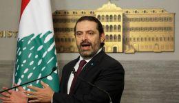 هكذا انفجر سعد الحريري في وجه مساعد نصرالله صارخاً: لقد اتخذت قراري