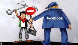 'هيومن رايتس ووتش' تؤكد ممارسة 'فيسبوك' رقابة على المحتوى الفلسطيني على منصاتها