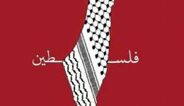 الفلسطينيون يتصدرون المشهد الرقمي أيضًا